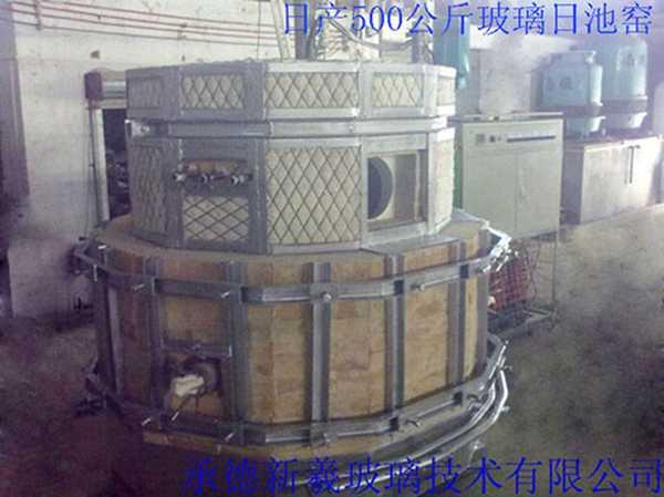 设计建造日产500公斤玻璃日池窑