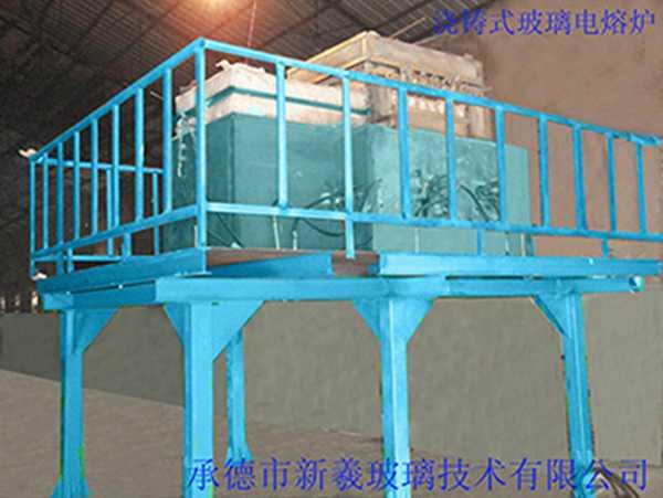 设计建造浇铸式玻璃电熔炉