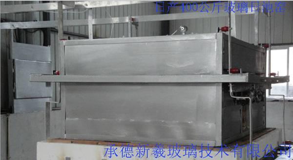 设计建造日产400公斤玻璃日池窑