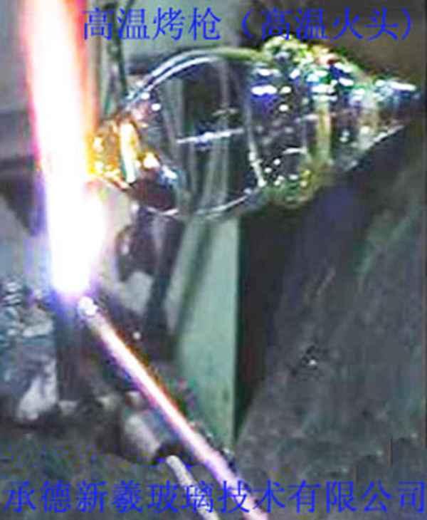 供应定制玻璃高温烤枪
