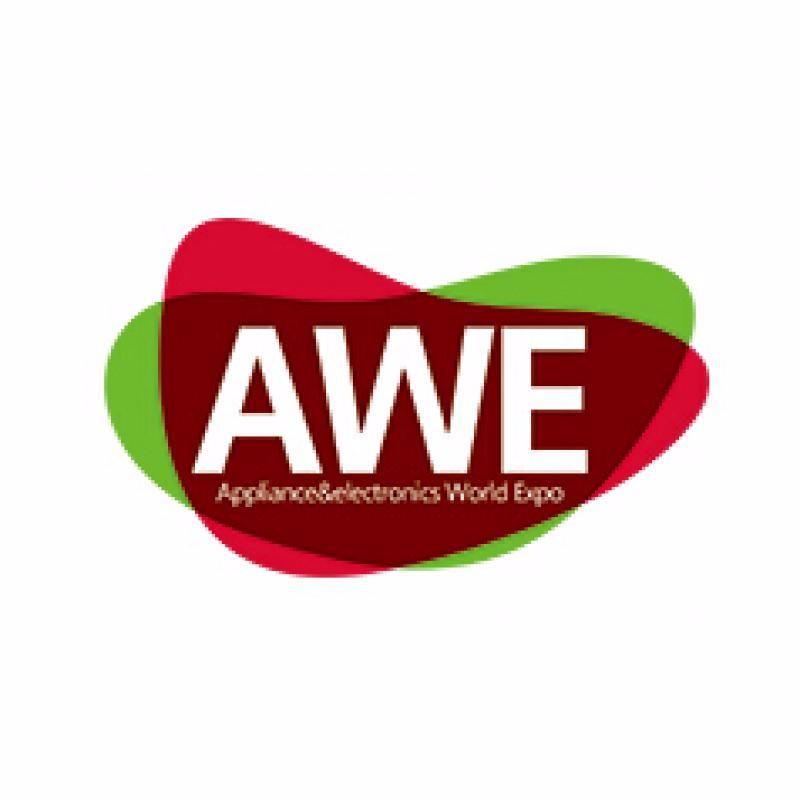 2019上海家电展AWE|中国家电博览会