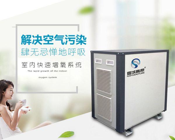 西藏供氧设备售后有保障西藏制氧机租赁哪个品牌好高原制氧机租