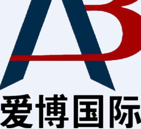 北京爱博国际展览有限公司
