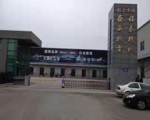 供应亚崴机械SP-4016龙门加工中心