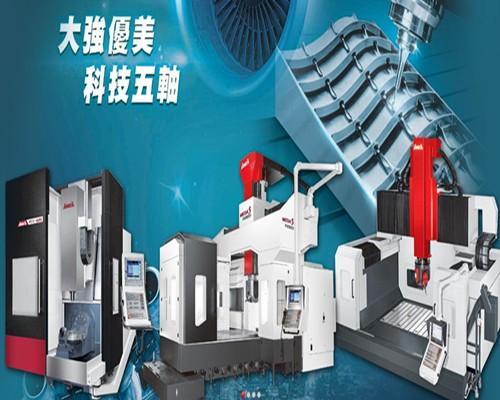 台湾亚威 亚威机电MEGA5P-4025五轴加工中心 厂家直销 价格实惠