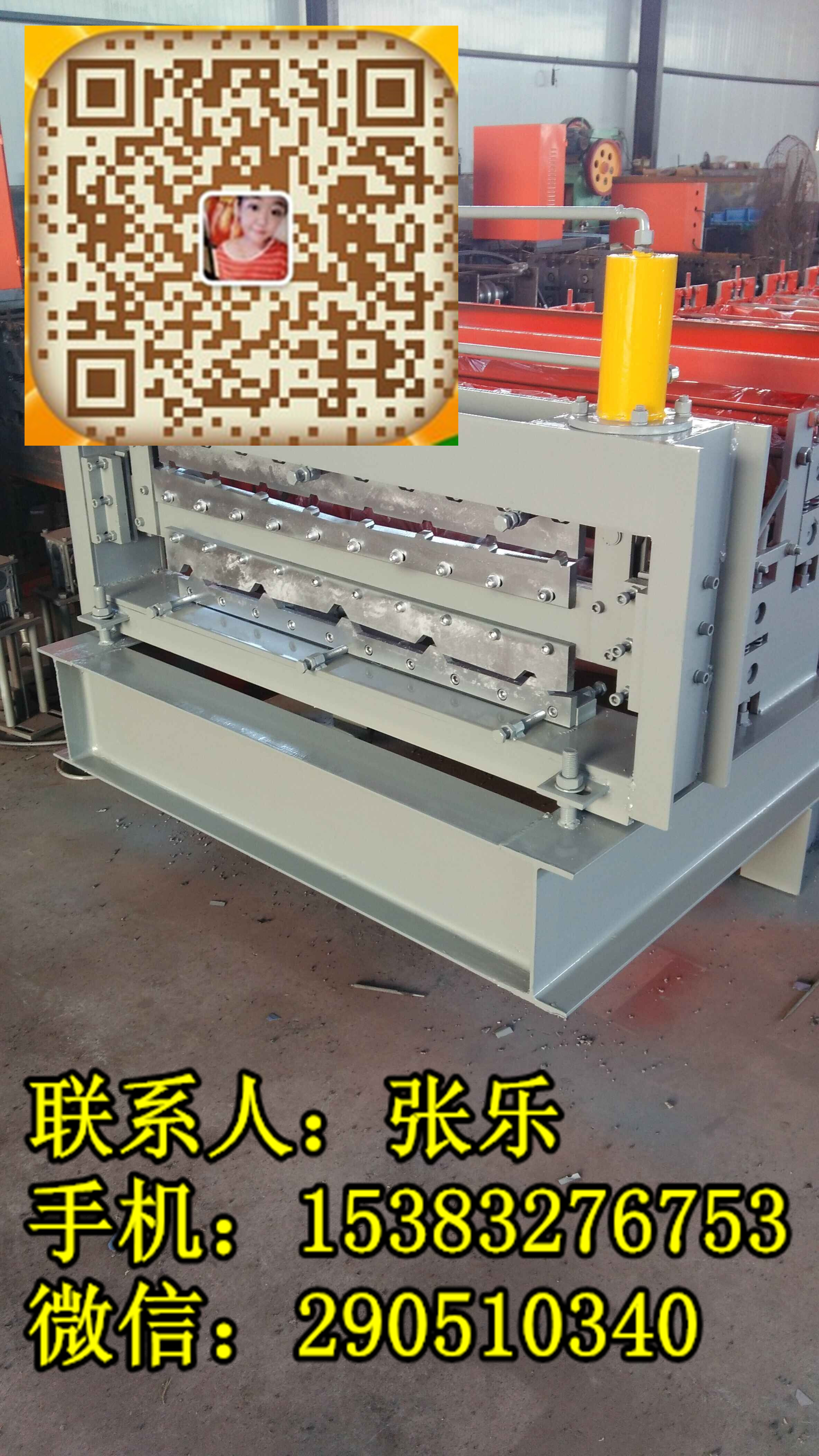 河北承德840-910双层压瓦机-彩钢行业销量领先