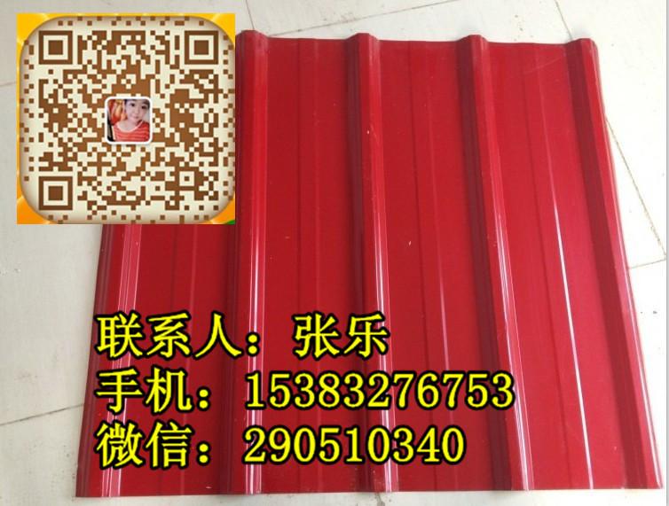 彩钢单板机-840彩钢瓦设备内蒙古赤峰订货进行中