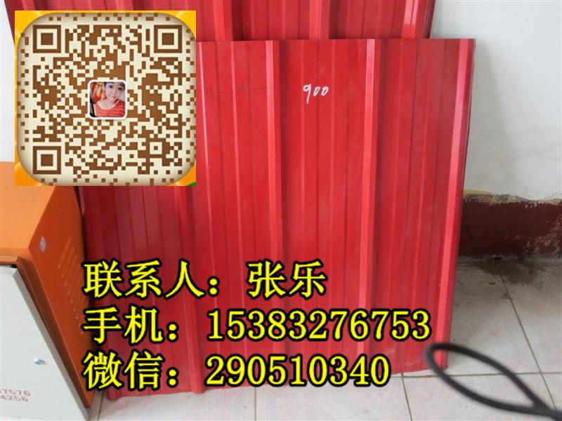 15383276753张乐出售900单板机铁皮瓦机现货