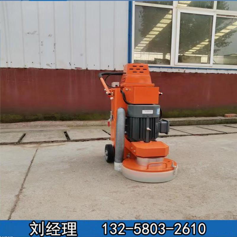 密封固化研磨机 水泥打磨机 水泥地板研磨机