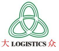 上海大众物流有限公司