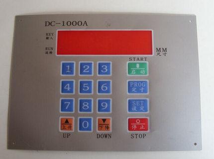优利特厂家定做PVC面贴PC面板LED薄膜开关按键标牌仪表标贴标签贴膜PET