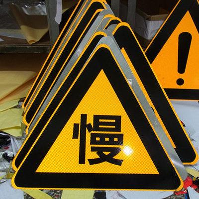 优利特交通标志牌限高限速牌路牌指示牌标识牌道路反光牌公路标牌铝定做