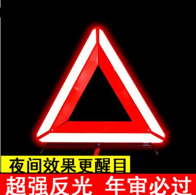 优利特交通标牌道路标志牌反光铝板标识牌三角形警示牌停车车用三脚架