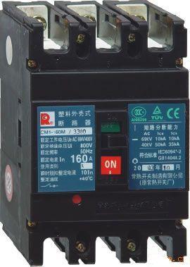 CM1-630H/3300塑壳断路器