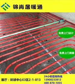 锦尚居暖通提供专业家用中央空调服务,用心服务于客户
