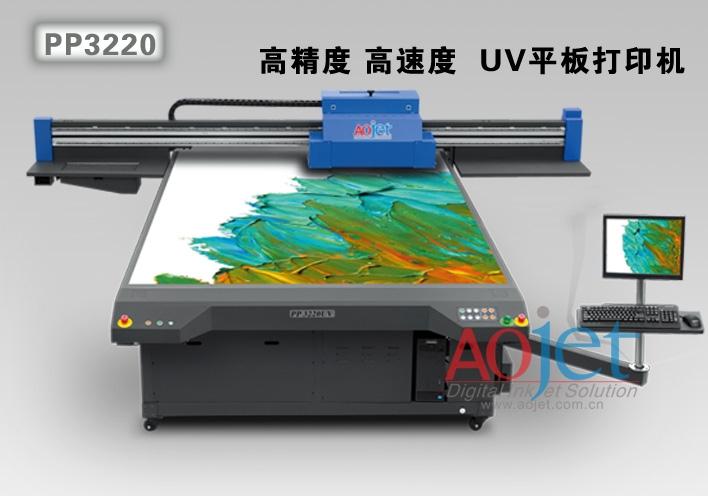 重要的事情说三遍,uv喷绘机亚克力uv彩印|UV平板打印加工|就选