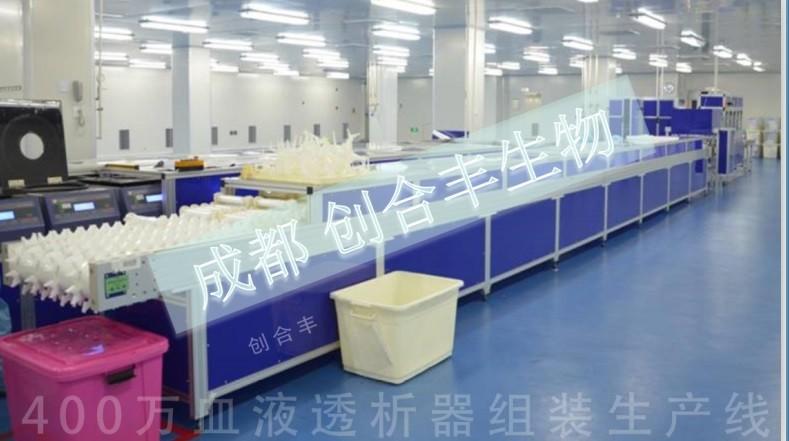 一次性中空纤维血液透析器组装生产线