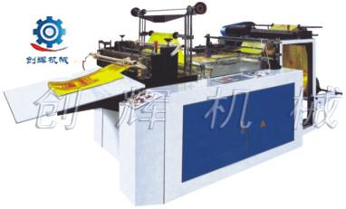 GPQ500-1200电脑热封冷切制袋机