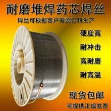 YD414堆焊焊丝钢厂专用HT-YD414连铸辊堆焊焊丝