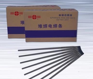YD-65高温高硬度耐磨焊丝(抗高温800℃)