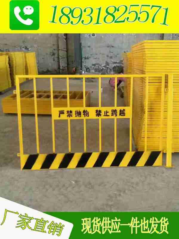 现货供应基坑防护栏坑基安全围栏厂家直销