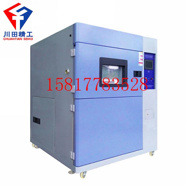 CT8006-80L 冷热冲击试验箱 东莞环境试验设备厂家