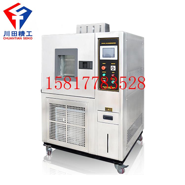 可程式恒温恒湿试验箱  恒温恒湿试验箱价格