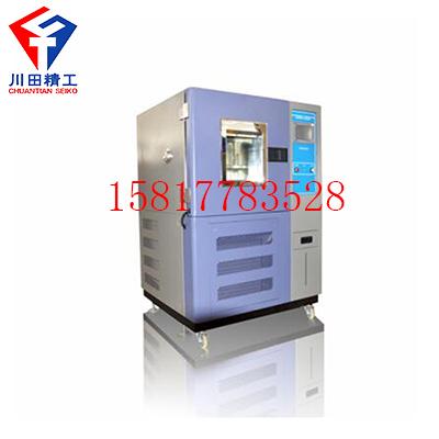 耐气候老化试验箱 防紫外线老化试验箱