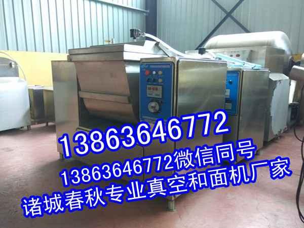 武汉热干面真空和面机138-63646772热干面使用真空和面机效果作用