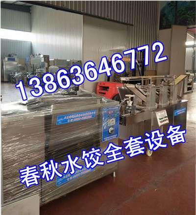 水饺皮子使用真空和面机作用,水饺皮子透亮的配方搭配真空和面机