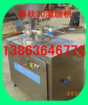稳定的液压灌肠机,诸城液压灌肠机厂家,春秋30液压灌肠机价格