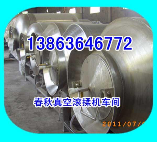 海兴驴肉加工设备用哪些机器138-63646772全套驴肉加工设备生产厂家