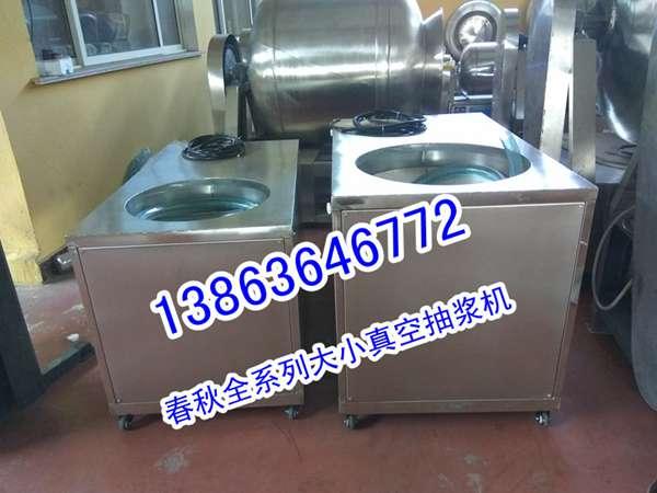 徽记QQ豆腐消泡去孔机器13863646772QQ豆腐豆干消泡机价格