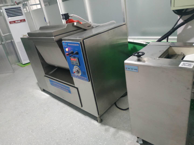 生胚包子制作方法和技术138 6364 6772速冻包子真空和面机的好处