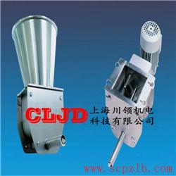 上海川领机电科技有限公司