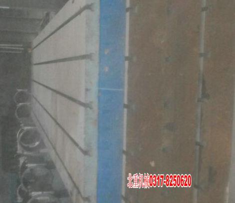 北重镗铣床工作台HT200-300