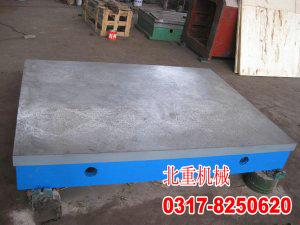 北重铸铁平台HT200-300
