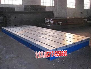 北重测量平台HT200-300