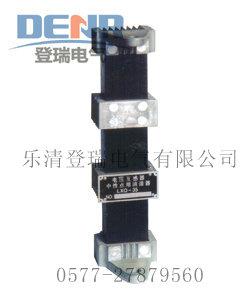 供应LXQ-35,LXQ-35一次消谐装置