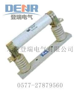 供应XRNP1-10/0.5A,XRNP1-12/0.5A高压熔断器