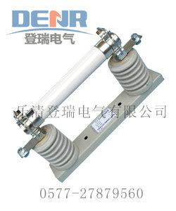 供应XRNT1-12/80A高压限流熔断器