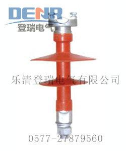 供应FPQ1-10/4T20复合针式绝缘子