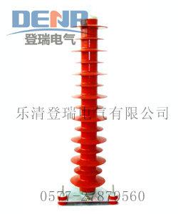 供应HY5WZ-51/134GY高原型避雷器