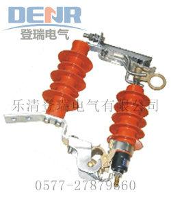 供应HY5WS-17/50DL-TB跌落式避雷器
