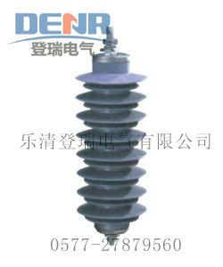 供应24KV避雷器HY5WS-32/85,HY5WS-34/85配电型避雷器