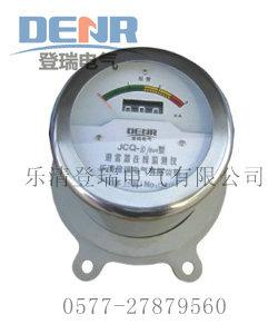 供应JCK-10/800,JCK-10/600,JCK-C1避雷器在线监测器