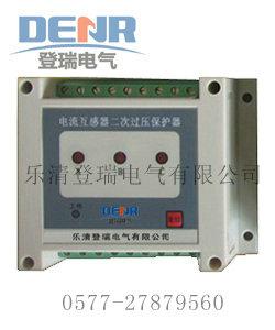 CTB-3电流互感器CT二次过电压保护器
