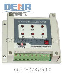 CTB-6电流互感器CT二次过电压保护器