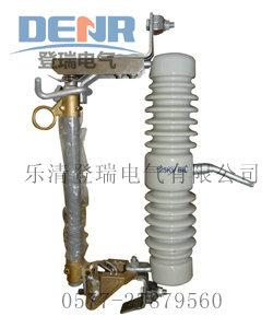 RW12-10/100A,RW12-10/200A跌落式熔断器