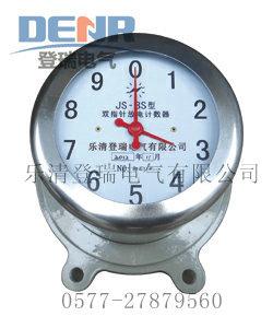登瑞电气供应JS-85,JSY-8S放电计数器